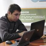 2012_Дима